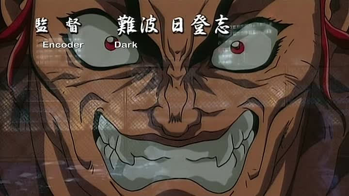Боец Баки (Baki the Grappler) 18 серия (2001) ТВ-1 [2x2][AnimeDub.ru]