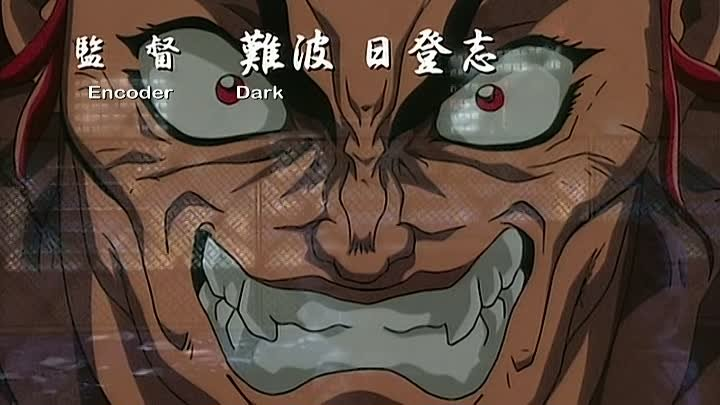 Боец Баки (Baki the Grappler) 16 серия (2001) ТВ-1 [2x2][AnimeDub.ru]