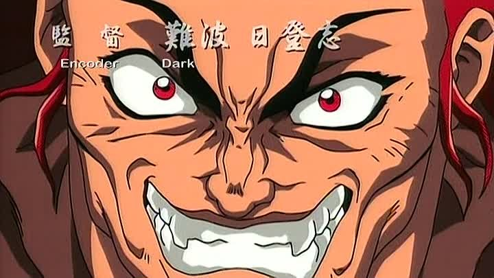 Боец Баки (Baki the Grappler) 13 серия (2001) ТВ-1 [2x2][AnimeDub.ru]
