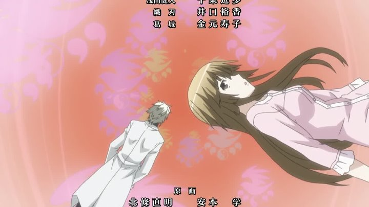 Сэкирэй (Sekirei Pure Engagement) 6 серия (2010) ТВ-2 [Dancel & Snowly & Pandora & Лизавета][AnimeDub.ru]