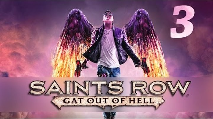 Прохождение игры Saints Row: Gat out of hell - Часть 3: Адские гонки | Переполох