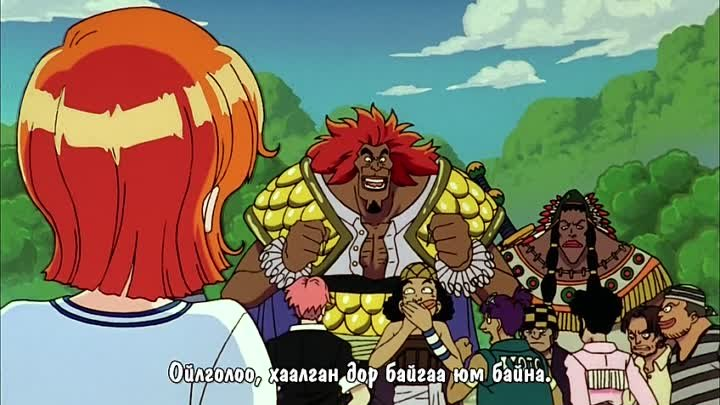 One Piece - The Great Gold Pirate
