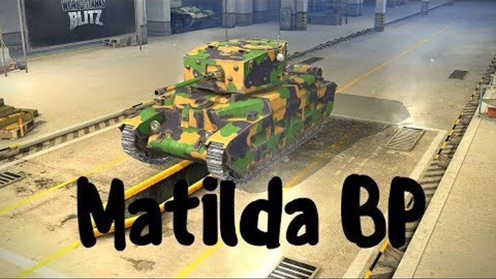 Matilda BP (прем танк 5 уровня). World of Tanks Blitz. Летсплей