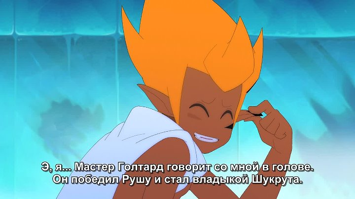Вакфу - В поисках шести дофусов (Wakfu OVA - The Quest for the Six Dofus Eliatropes) 2 серия (2014) [Субтитры][AnimeDub.ru]