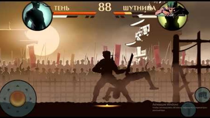 Shadow Fight 2| Новое начало