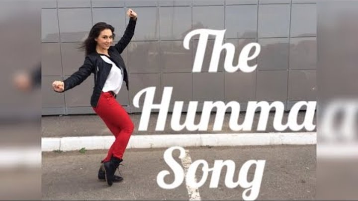 The Humma Song | Humma Humma | OK Jaanu | Bollywood Dance | Olga73il | Индийские танцы | Болливуд