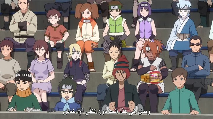 [Animespire.com] Boruto Naruto Next Generations - 061 [720p]