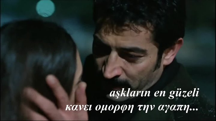 Karadayi mahir feride - sensiz saadet neymiş with lyrics - the best video