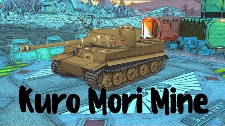 Kuro Mori Mine (прем танк 6 уровня). World of Tanks Blitz. Летсплей