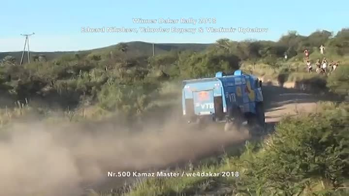 Nr.500 Winner Dakar Rally 2018