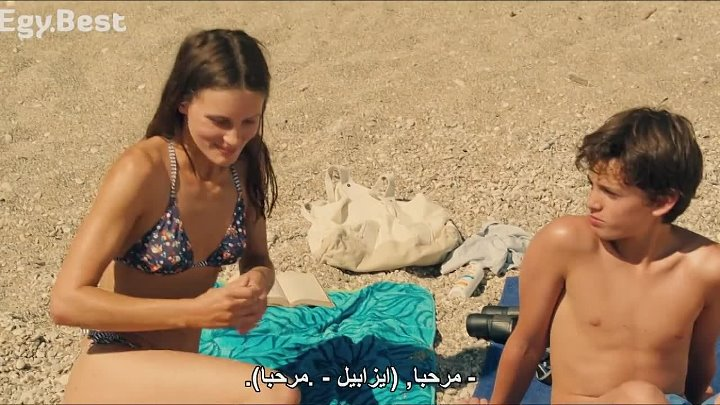 Young and Beautiful 2013 ( 2FlamCo.CoM )