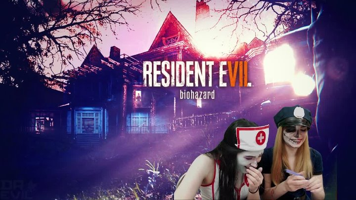 КОРОЛЕВЫ КРИКА В RESIDENT EVIL 7 | KILL | HORROR STRIM