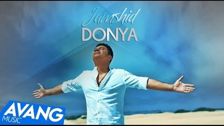 Jamshid - Donya OFFICIAL VIDEO 4K