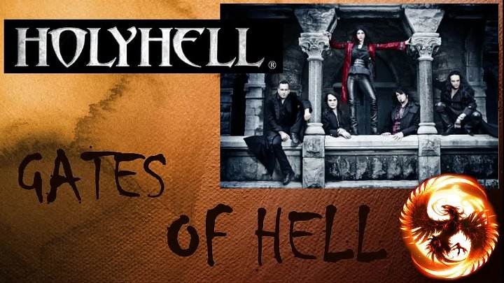 HOLYHELL - GATES OF HELL