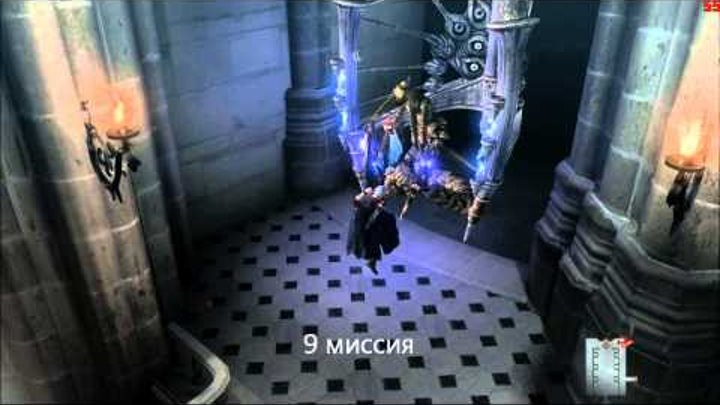 Devil May Cry® 4 Special Edition все синие сферы в одном видео ALL Blue Orb Fragment Locations