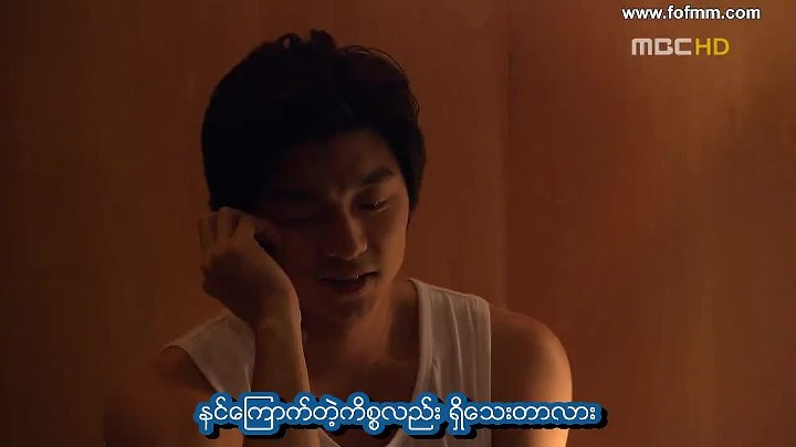 Episode 3 Coffee Prince TV Series