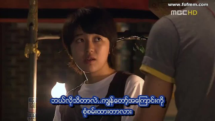Episode 5 Coffee Prince TV Series