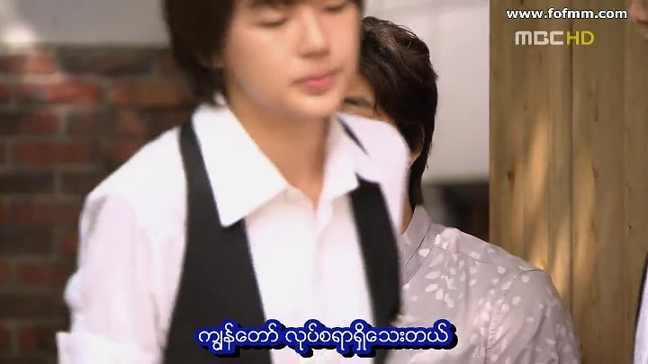 Episode 8 Coffee Prince TV Series