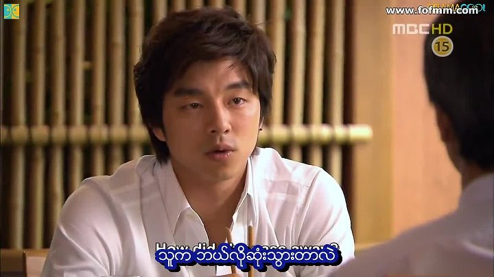 Episode 9 Coffee Prince TV Series
