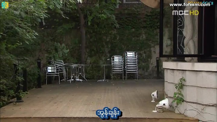 Episode 17 End Coffee Prince TV Series