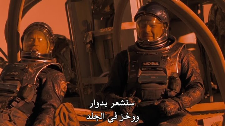 red planet movie - 720×405