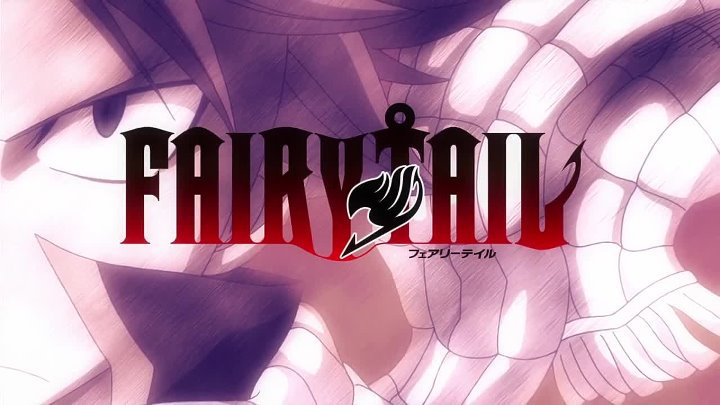 Fairy Tail ТВ-2 (END)