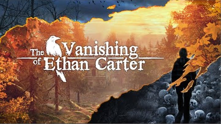 Родственные узы [The Vanishing of Ethan Carter #4]