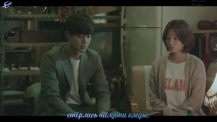 Kim Hyun Joong - Just for My Love (That Time When Time Stops Ost Part [рус. суб]