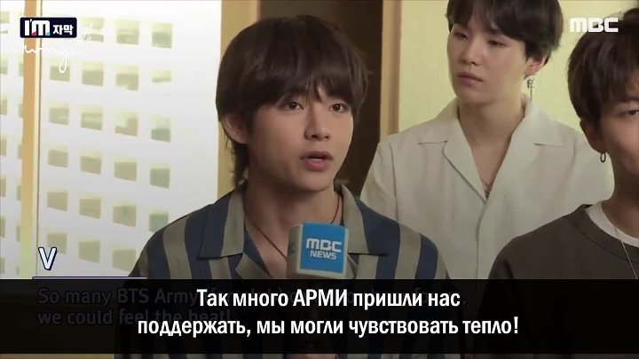 [Rus Sub] [Рус Саб] BTS Exclusive Interview! after Billboard Music Awards. Only at MBC News