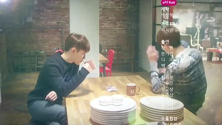 EXO по соседству _ EXO Next Door [11_16] GREEN TEA