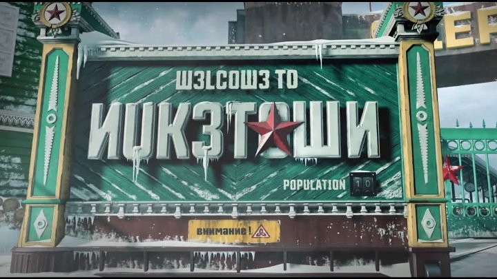 Call of Duty Black Ops 4 – Nuketown Trailer ¦ PS4