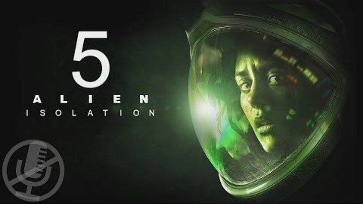 "Alien Isolation Прохождение На Русском Часть 5 — Центр связи ""Сигсон"""