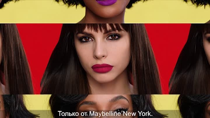 Super Stay Matte Ink от Maybelline NY
