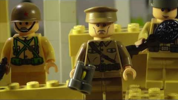 Лего мультфильм Сталинград, Великая Отечественная война / Lego Stalingrad battle WW2