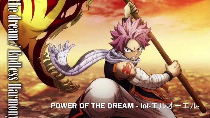 Fairy Tail 2018 Opening Full [lol - Power of the Dream]