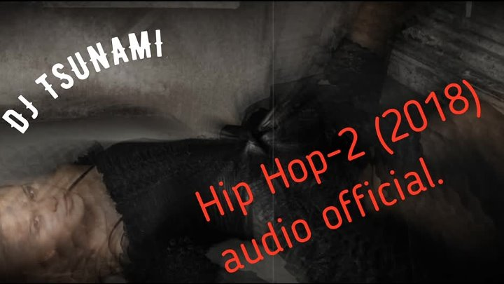 DJ TSUNAMI _ Hip Hop-2 (2018) audio official.
