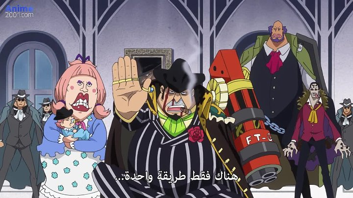 One Piece.Ep840.Shahid4U.TV