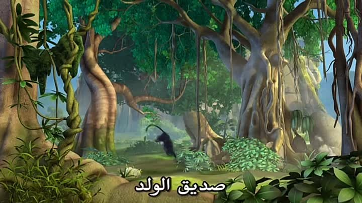 The Jungle Book The legend of the giant claw 2016