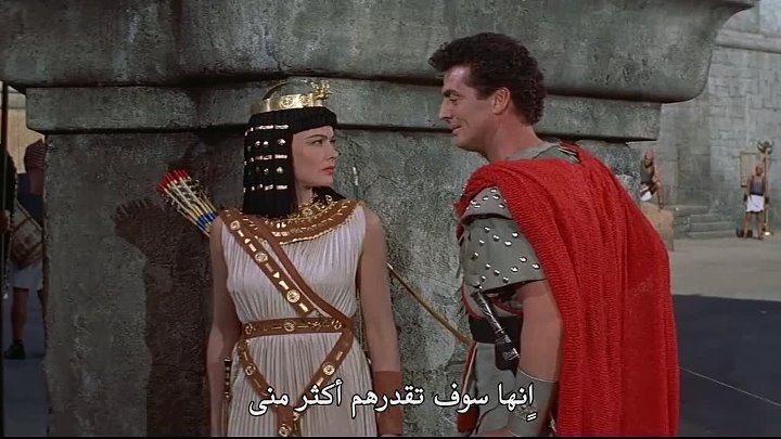 (arabtigers.com).The.Egyptian.1954.BluRay.1080p.x264