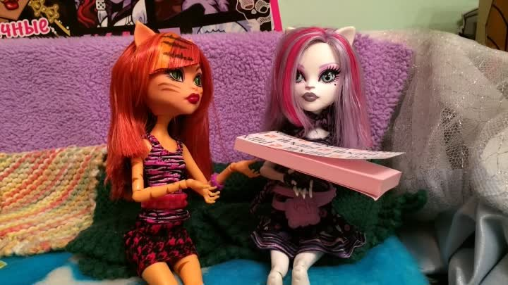 "Сериал Monster High.3 сезон 2 серия ""Социальная сеть"""