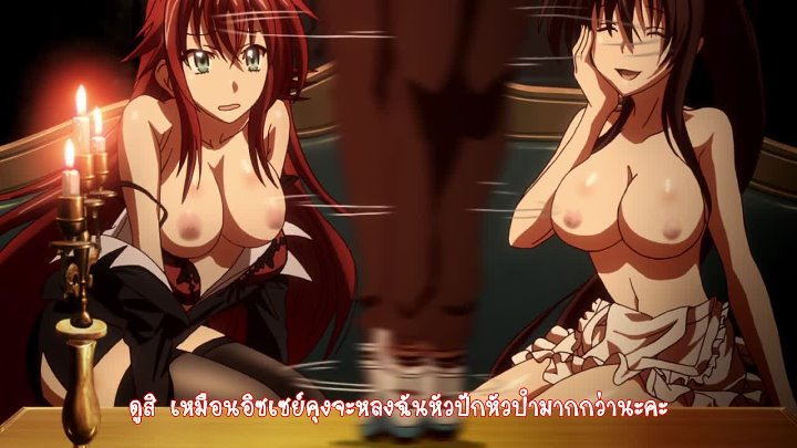High School DxD Born Special 1 [BD 1920x1080p H.264 FLAC]