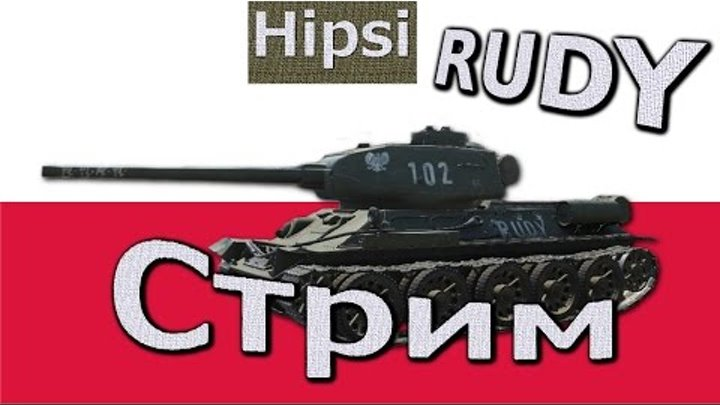 Танк Т-34-85 RUDY World of Tanks