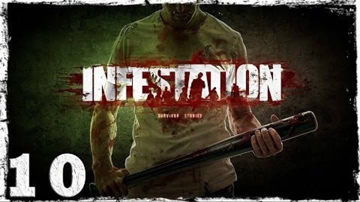 [Coop] Infestation: Survivor Stories (War Z). Серия 10 - Крюгер и Анаконда.