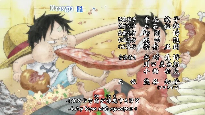 [MNF]_One_Piece_-_OP13_[720p]