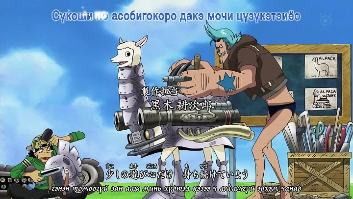 [MNF]_One_Piece_-_OP12_[720p]