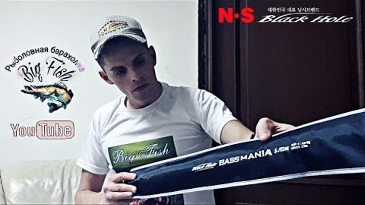 Black Hole BASS MANIA NEW S-702M (обзор спиннинга:)Black Hole BASS MANIA NEW S-702M (spinning revi