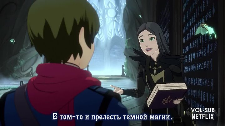 HDMulti.net The Dragon Prince _ Принц драконов - трейлер 2 сезона (рус.суб.)