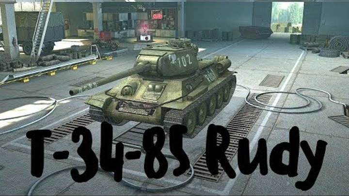 Т-34-85 Rudy (прем танк 7 уровня). World of Tanks Blitz. Летсплей