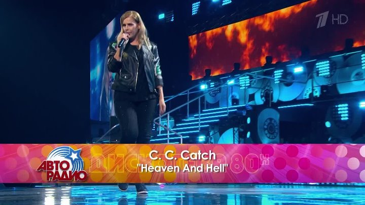 C.C.Catch - «Heaven and Hell» (Дискотека 80-х 2018)