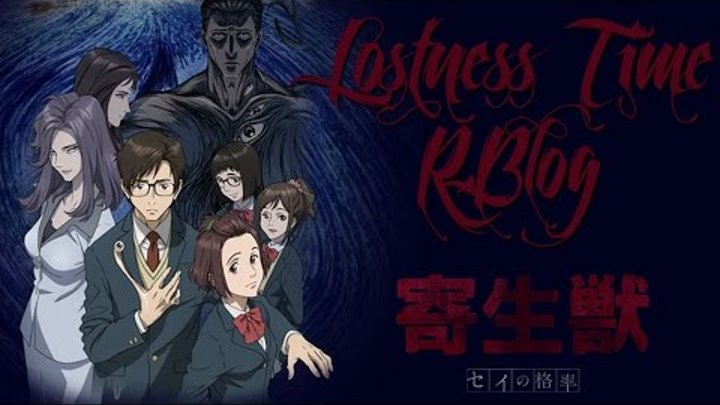 "[4] Lostness Time R. Blog | Rimus | Обзор На Аниме ""Паразит"" 